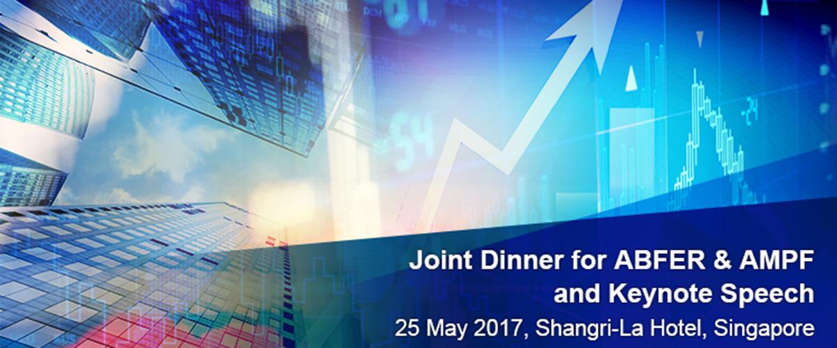 joint-dinner-2017